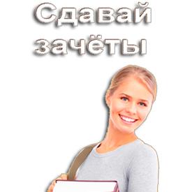 Образовательные услуги