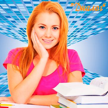 Социальный сервис помощи студентам